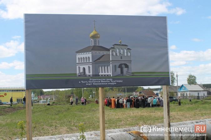 Строитель детского сада на Гагарина подарит Кинешме храм фото 11