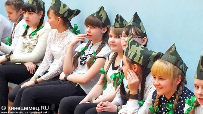 Торжественное собрание «Мы дети и внуки солдат» прошло в Кинешме фото 5