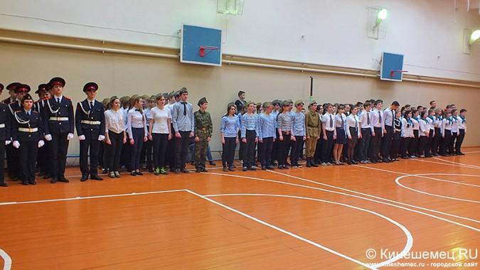 Торжественное собрание «Мы дети и внуки солдат» прошло в Кинешме фото 12