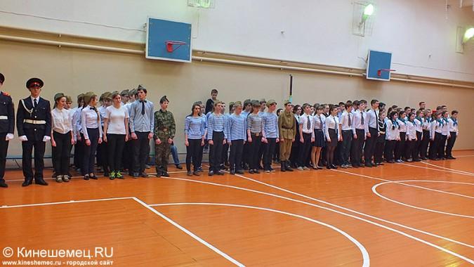 Торжественное собрание «Мы дети и внуки солдат» прошло в Кинешме фото 9