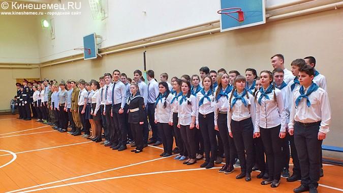 Торжественное собрание «Мы дети и внуки солдат» прошло в Кинешме фото 17