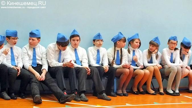 Торжественное собрание «Мы дети и внуки солдат» прошло в Кинешме фото 6