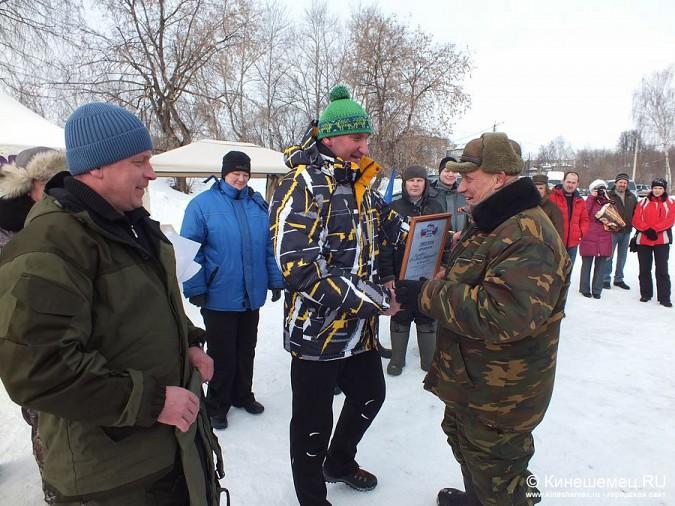 Соревнования по зимней ловле рыбы на мормышку прошли в Кинешме фото 62
