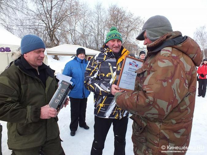 Соревнования по зимней ловле рыбы на мормышку прошли в Кинешме фото 60