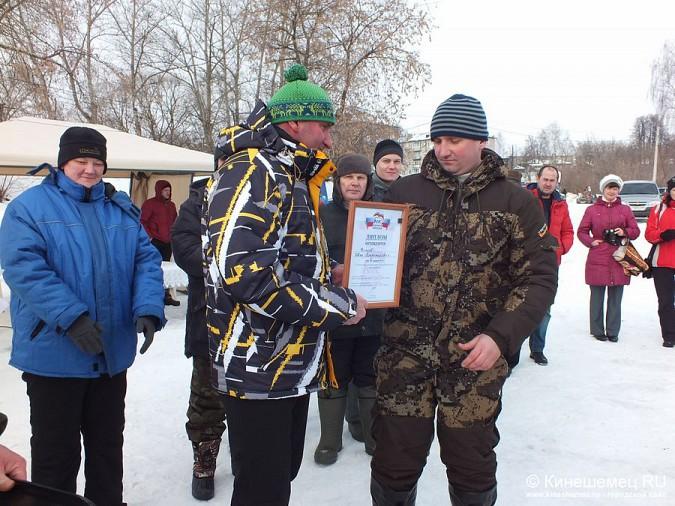 Соревнования по зимней ловле рыбы на мормышку прошли в Кинешме фото 58