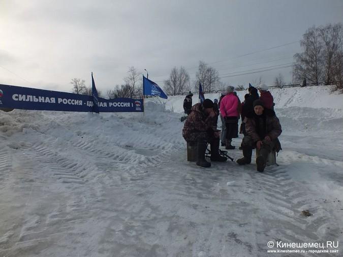 Соревнования по зимней ловле рыбы на мормышку прошли в Кинешме фото 51