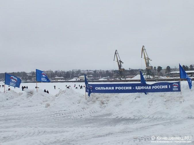 Соревнования по зимней ловле рыбы на мормышку прошли в Кинешме фото 14