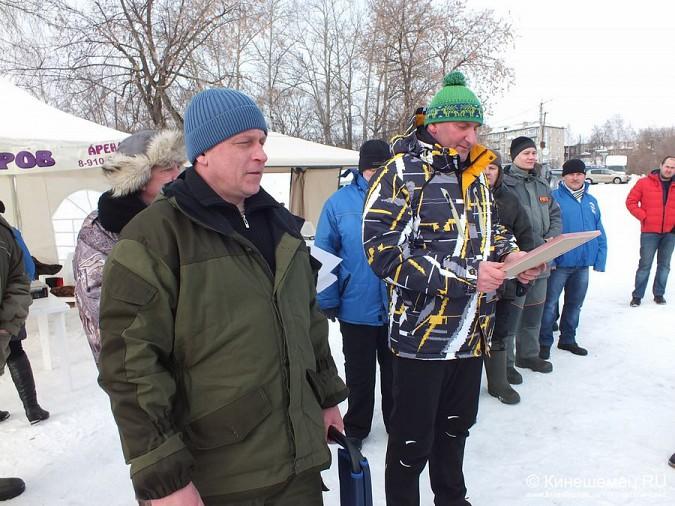 Соревнования по зимней ловле рыбы на мормышку прошли в Кинешме фото 55