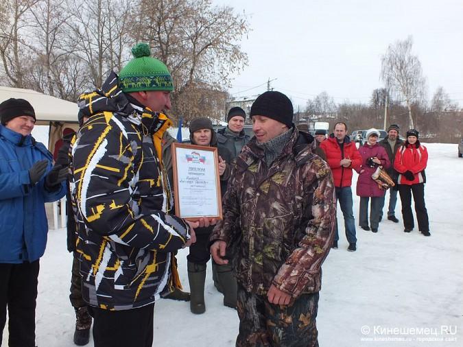 Соревнования по зимней ловле рыбы на мормышку прошли в Кинешме фото 66