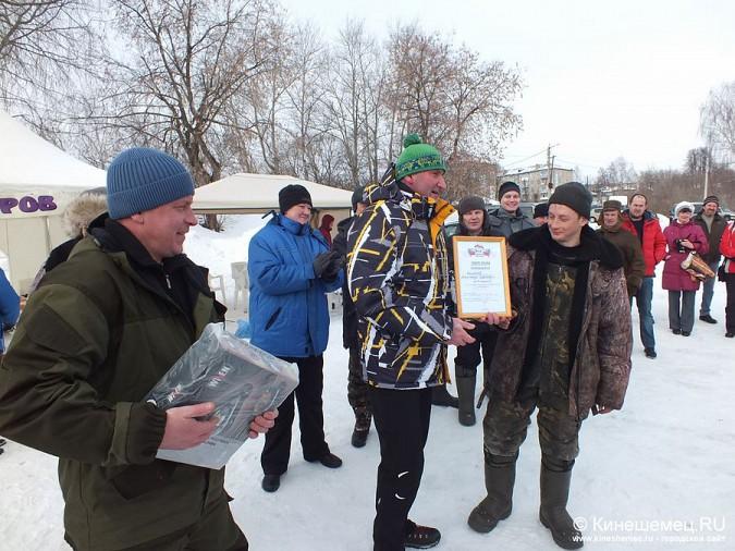Соревнования по зимней ловле рыбы на мормышку прошли в Кинешме фото 64