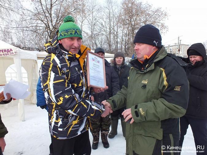 Соревнования по зимней ловле рыбы на мормышку прошли в Кинешме фото 56