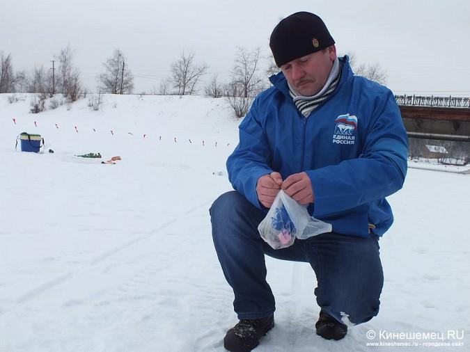 Соревнования по зимней ловле рыбы на мормышку прошли в Кинешме фото 35