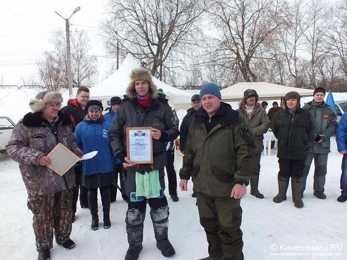 Соревнования по зимней ловле рыбы на мормышку прошли в Кинешме фото 68
