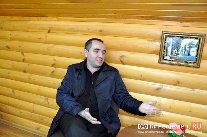Донецк глазами кинешемца фото 2