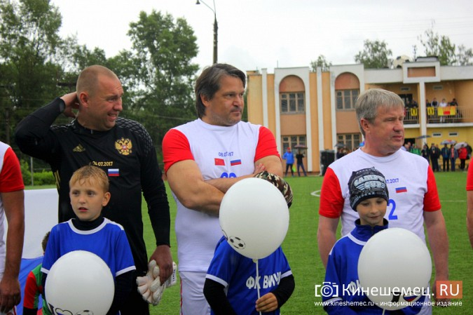 В Ивановской области сыграли звезды советского и российского футбола фото 18
