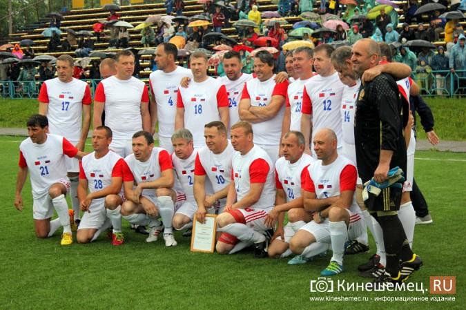 В Ивановской области сыграли звезды советского и российского футбола фото 26