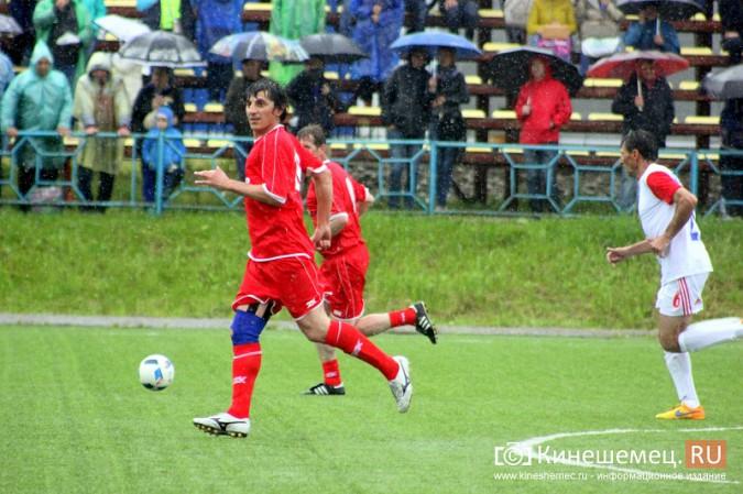 В Ивановской области сыграли звезды советского и российского футбола фото 34