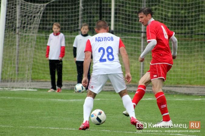 В Ивановской области сыграли звезды советского и российского футбола фото 30