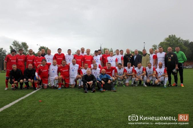 В Ивановской области сыграли звезды советского и российского футбола фото 25