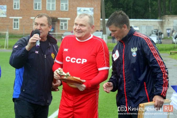 В Ивановской области сыграли звезды советского и российского футбола фото 22