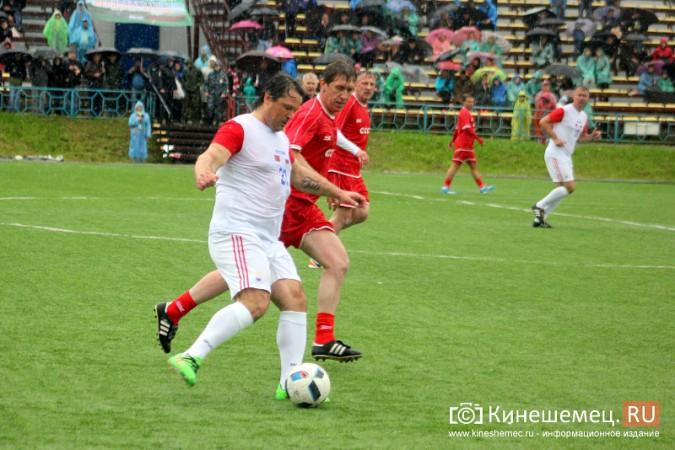 В Ивановской области сыграли звезды советского и российского футбола фото 31