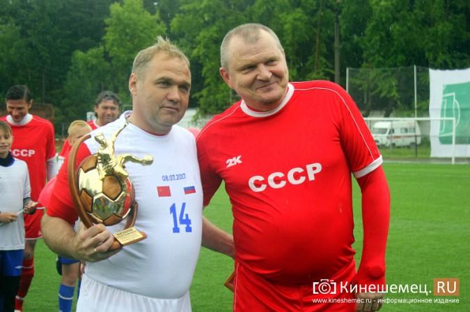В Ивановской области сыграли звезды советского и российского футбола фото 23