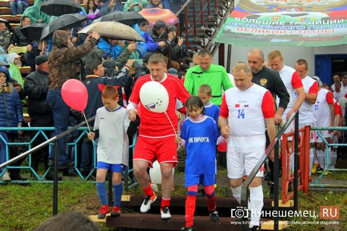 В Ивановской области сыграли звезды советского и российского футбола фото 17