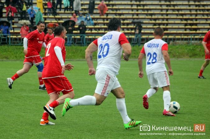 В Ивановской области сыграли звезды советского и российского футбола фото 29