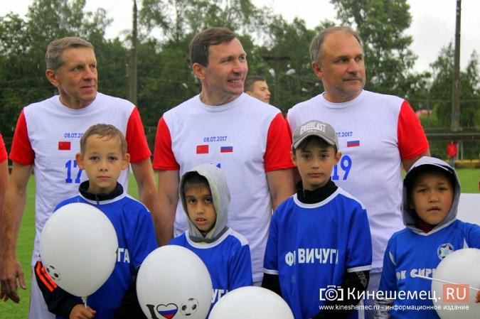 В Ивановской области сыграли звезды советского и российского футбола фото 19