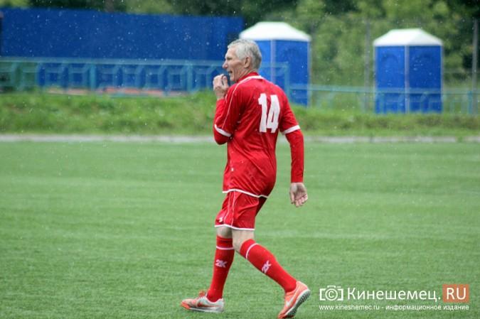 В Ивановской области сыграли звезды советского и российского футбола фото 36