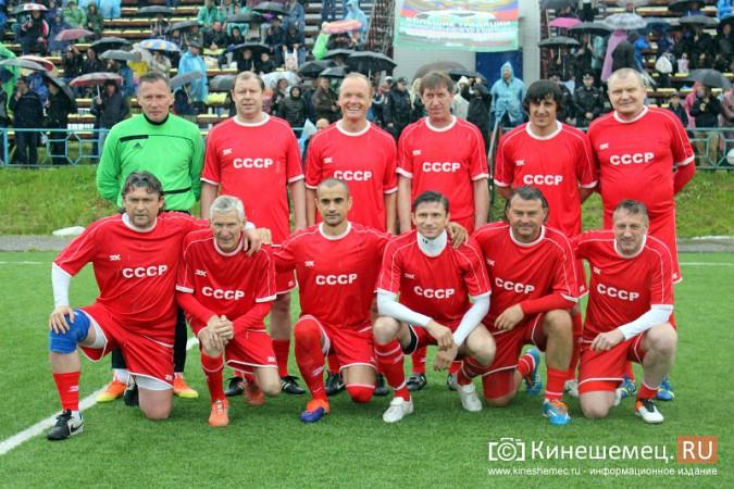 В Ивановской области сыграли звезды советского и российского футбола фото 27