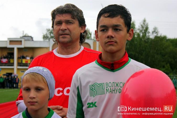 В Ивановской области сыграли звезды советского и российского футбола фото 20