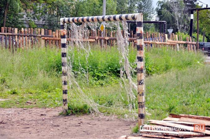 На улице Менделеева в Кинешме появится современная спортивная площадка фото 6