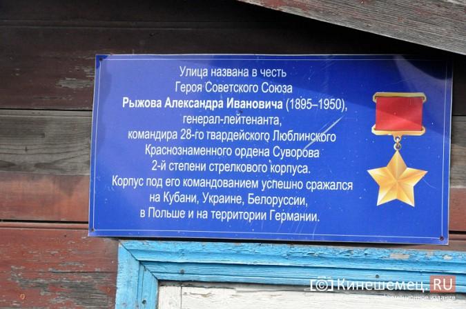 Жители Кинешмы укрепляют улицу Героя Советского Союза соломой фото 11