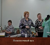 """Юбилейный вечер Веры Ершовой """"Вся жизнь - театр"""""""