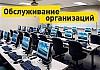 Сервис-центр компании Kinnet