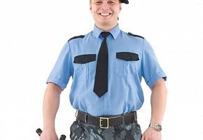 Охранники с УЧО требуются, вахта.