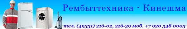 """ООО """"Рембыттехника"""" фото 667"""