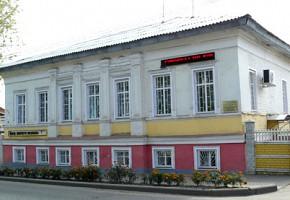 ОГКУ «Кинешемский межрайонный центр занятости населения» (ЦЗН) фото 1