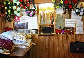 Похоронное бюро МУП «Городские кладбища» фото 15