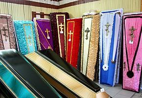 Похоронное бюро МУП «Городские кладбища» фото 3