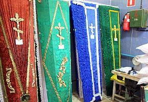 Похоронное бюро МУП «Городские кладбища» фото 12