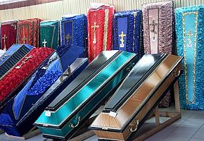 Похоронное бюро МУП «Городские кладбища» фото 9