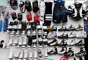 Магазин спорттоваров «СПОРТ ГРАД» фото 3