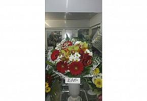 Цветочная компания «Флорист» фото 11