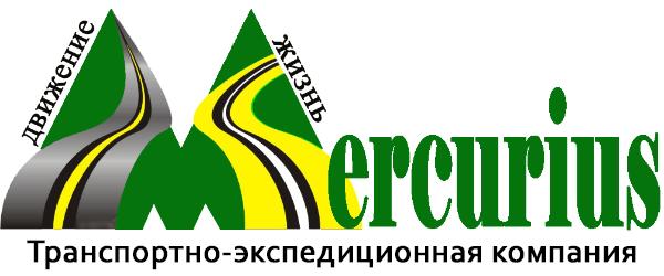 Транспортно-экспедиционная компания «Меркуриус» фото 2482