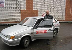 Кинешемская автомобильная школа ДОСААФ РОССИИ фото 7