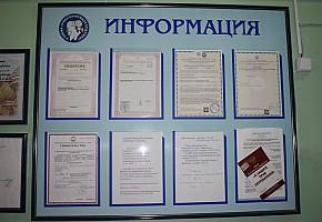 Стоматологический кабинет (ИП Климова М.В) фото 14
