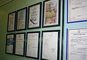 Стоматологический кабинет (ИП Климова М.В) фото 12