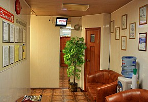 Стоматологический кабинет «Дантист» фото 1